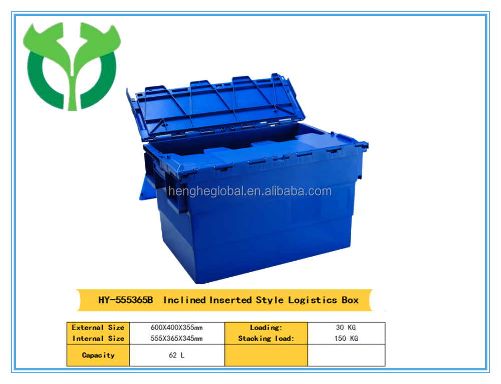 555X365 inclined inserted style logistic plastic storage box