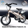 The world's frist magnesium alloy A integrated frame baby bike bicycle for kids price