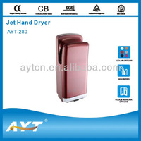hand dryers for home
