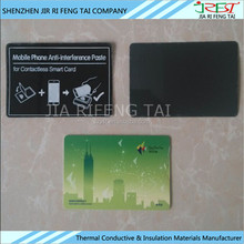 Flexible Antenna Anti-Interference Materials NFC Ferrite Magnetic Sheet For Frid Tag / Phone