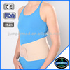 Lumbar Support/ Waist Support/ Back pain therapy