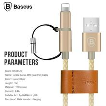MFI Baseus Antila Series 1.0M 2 in 1 Data Charge Cable MFI Certificated for iPod Universal Dual-port 2.4A USB mfi Cab