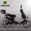 HOT Cheap small electric scooter moped 350W electric motorcycle with pedal