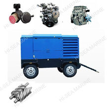 60 KW Screw Portable Air Compressor