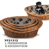 Pet Wicker Baskets For Dogs