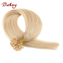 Top Quality Double Drawn 100% Virgin Remy 7A U Tip Hair Russian Hair 1g Silk Strands Hair Extensions