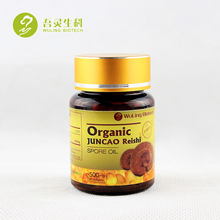 Natural Ganoderma Lucidum Spore Oil