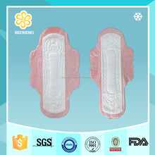 HC280 Cosmetic Soft Cotton Sanitary Pad