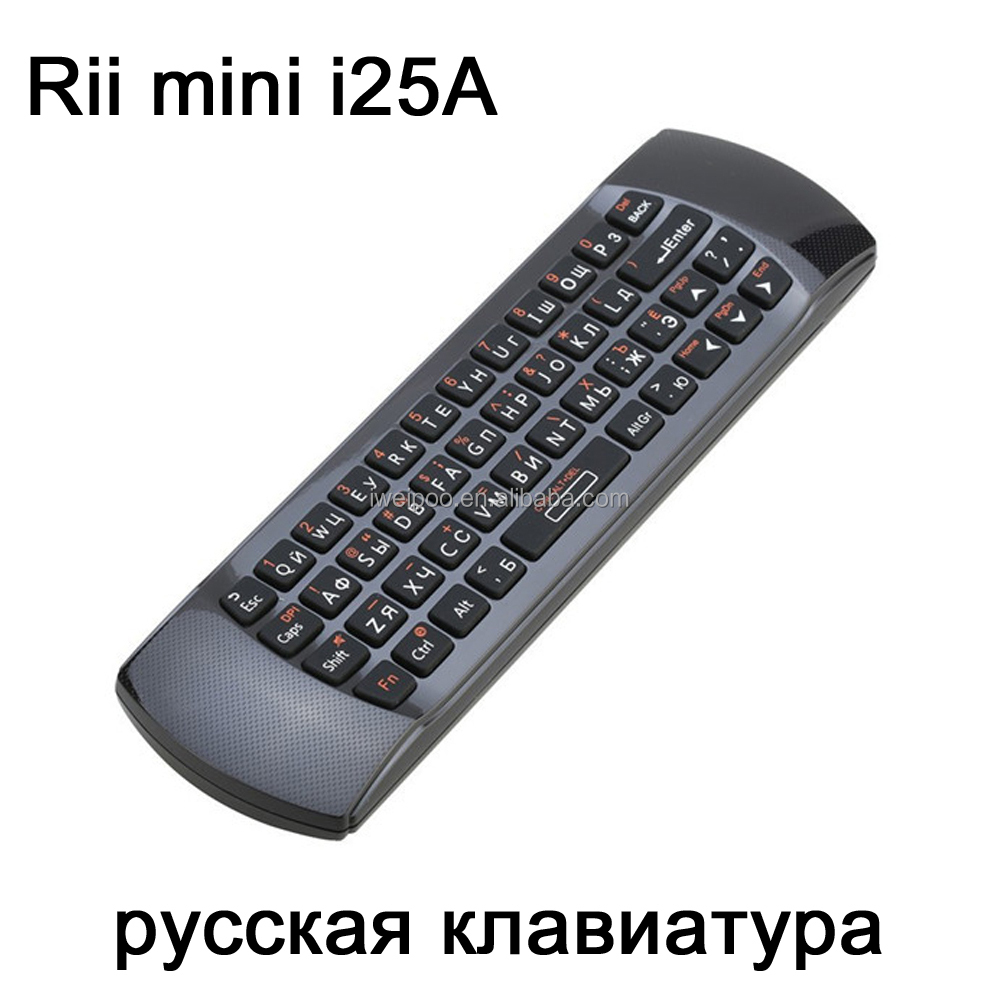 Original Rii i25A K25A Russian 2.4G Wireless Mini Keyboard Air Mouse for Android TV BOX computer keyboard gaming remote control