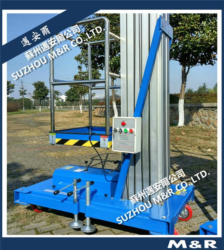overhead cable overhaul stage quick aerial stocking platform