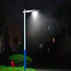 5w small power courtyard garden decor solar integrated led street light