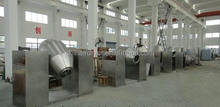 SZG4500 Double cone rotary vacuum dryer for fruit and vegetable