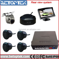 Butterfly Fish-mouth Like Camera 5-inch LCD Monitor Reverse Parking Sensor System
