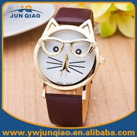 Hot Selling Cat Shaped Watch Women New Fashion Watches For Ladies 2016