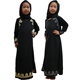 2018 New Design Embroidery Black Kids Abaya for Girls