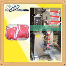 automatic powder/grain form fill seal food packaging machine