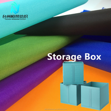 Poly oxford 420D fabric with PU backing for storage box