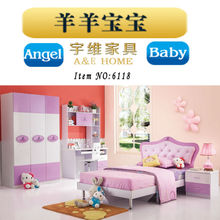 children bed design/children princess beds/kids modern mdf beds