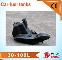 car petro/truck disel plastic fuel tank made in China