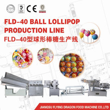 FLD- 40 ball lollipop production line