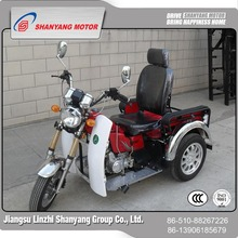 High quality 110cc top disabled three wheel motorcycle