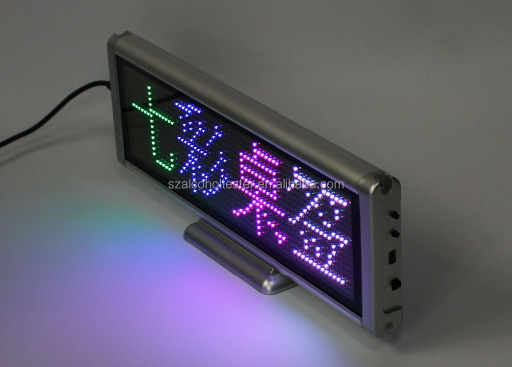 Babbitt Single Digit 8 Segment/BTSC16-SMD RGB LED Display/ alibaba express