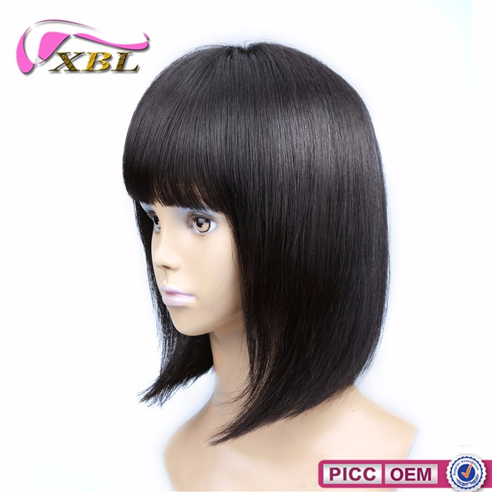 No tangle no shedding 8 Inch Human Hair Full Lace Wig