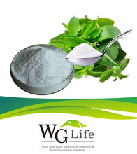 China Supplier Functional Food Supplement Stevia In Herbal Extract