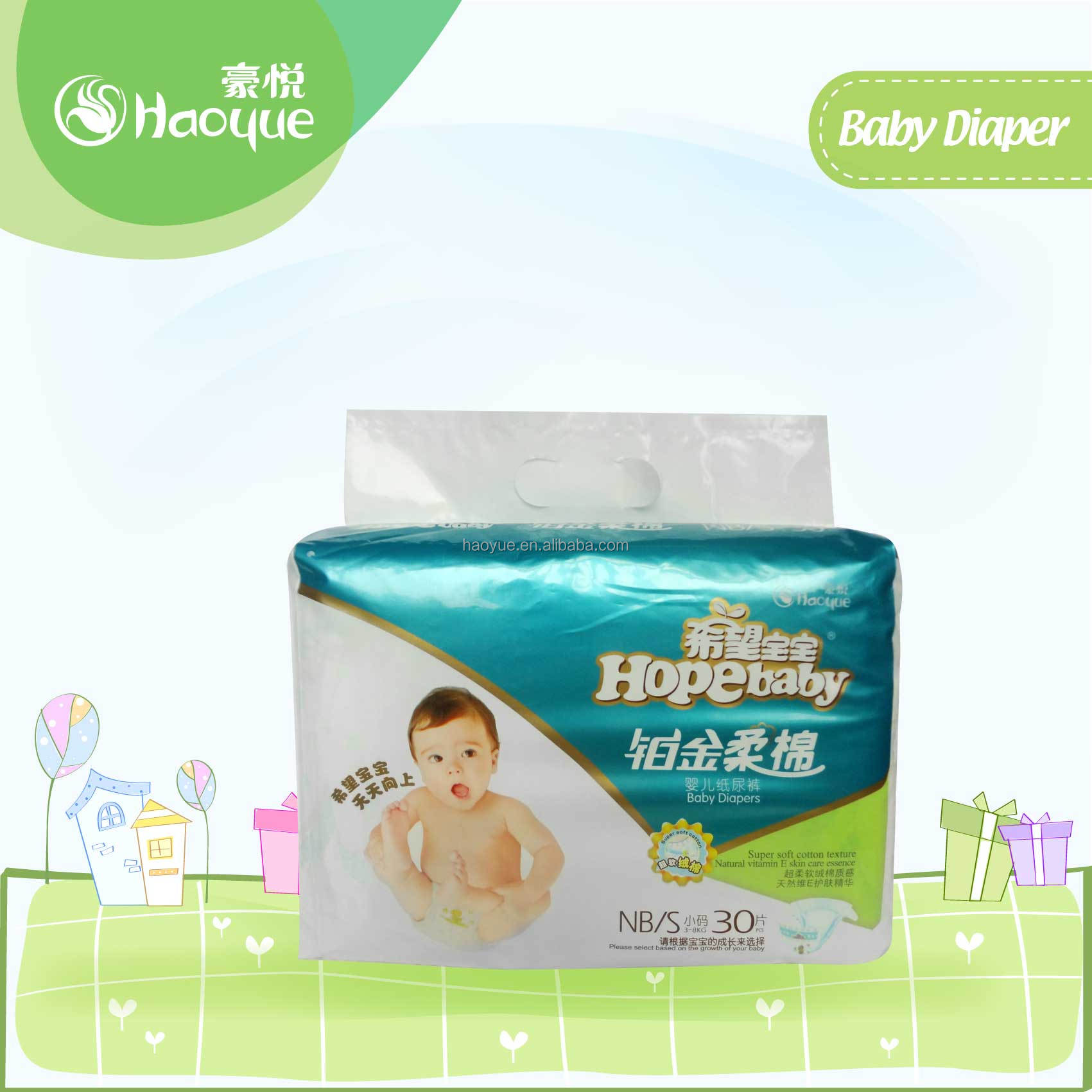 disposible baby diaper for baby