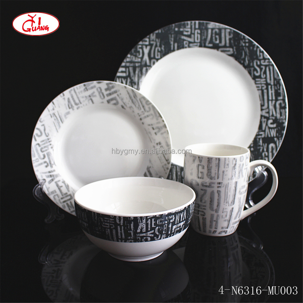 Full decor normal round dinner set porcelain