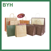 shopping paper bag/kraft paper bag/costume paper bag