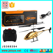 2017 metal rechargeable remote control toy rc helicopter