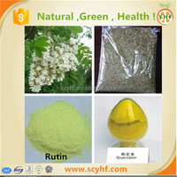 Hot sale pure natual quercetin plant extract