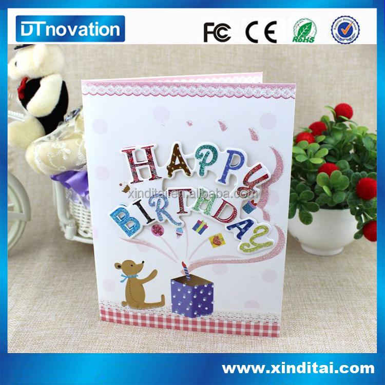 Electronic Happy Birthday Cards  Elizabeth Abner Blog
