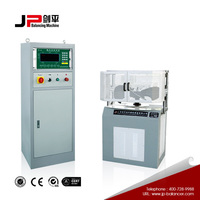 Shanghai Best selling ISO CE Table fan blade balance machine