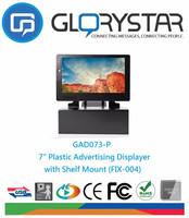 China Factory 7inch 12V Portable Battery TV