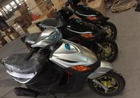 125cc scooter motorcycle gas hot sale motorcyclel moped
