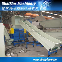 cost of plastic recycling machine in india