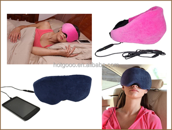 New design wired eye mask for sleeping