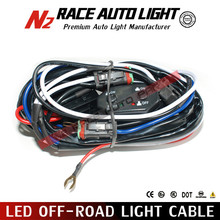 auto part switch for car one wire with two light / universal led driving relay wiring harness