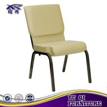 New design outdoor furniture with low price