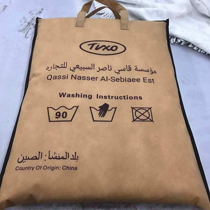 China supplier 100%polyester ihram hajj towel