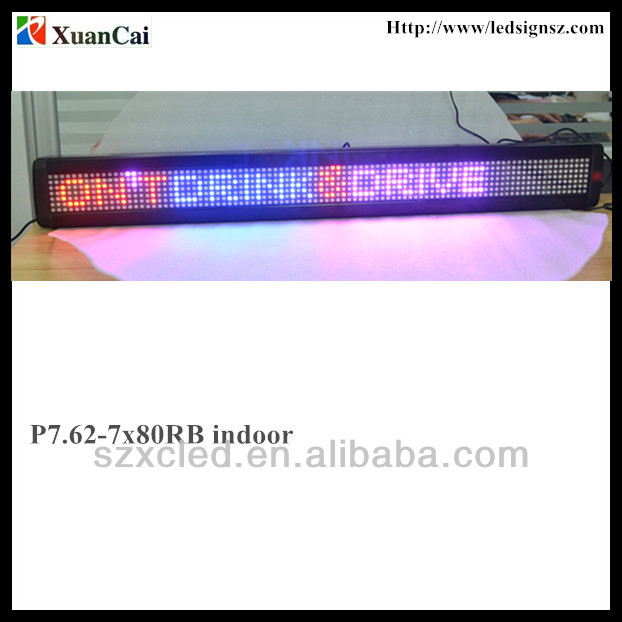 P7.62-7X80RB (red,blue, pink) Tri-colors programable make your own led display