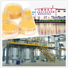 Natural Lanolin Anhydrous / Wool Fat / Pharmaceutical Grade BP 2000 for cosmetic ingredient