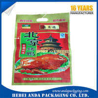 plastic grilled chicken package bags/hot roast chicken packaging bag