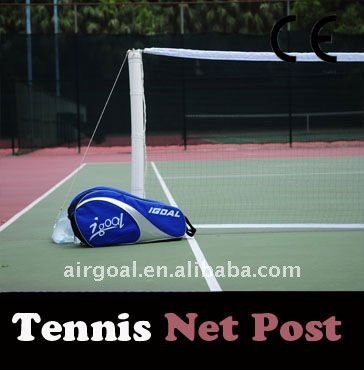 used tennis nets portable tennis rebounder net