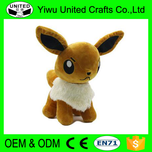 The new design high quality wholesale pokemon plush dog