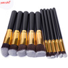 yaeshii 2018 new year pro Private Label cosmetic brush tool 10pcs kabuki makeup brush set