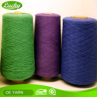 Factory direct price cotton polyester TC yarn knitting,vogue knitting,cotton chenille yarn