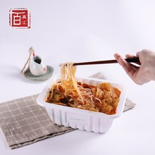 Hot sour beef flavour cup rice noodle from Liuzhou noodle factory